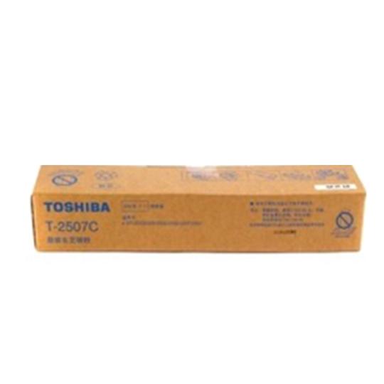 东芝T2507C粉盒  适用机器2006/2507/2306/2307