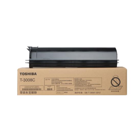 东芝/Toshiba 低容墨粉盒(适用东芝3008/5008A/4508A/2508A复印机)