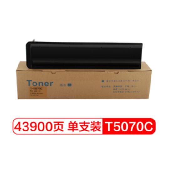 东芝(TOSHIBA)T-5070墨粉盒(碳粉) 适用东芝257/307/357/457