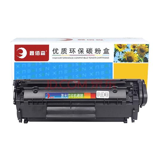 鑫佰森 TT-Q2612A 硒鼓 适用机型 1010/1005/1012/1015/1018/1319/3015/3020/3030/3050/1020/佳能2900打印机
