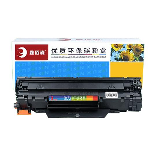 鑫佰森 TT-CE278 硒鼓 惠普 M1536MF P1560 P1566 P1606DN 打印机
