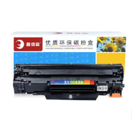 鑫佰森TT-CC388A硒鼓  适用机型 P1007/1008/M1136/1139/1213/1216/1108/1106/M128/M126a打印机