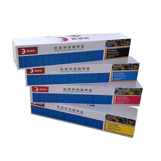 鑫佰森TT-CE310A/CE311A/CE312A/CE313A彩色粉盒( 4支/套)适用机型HP: LaserJet Pro M175 /1025  Canon:  LBP 7010C/LBP7018C