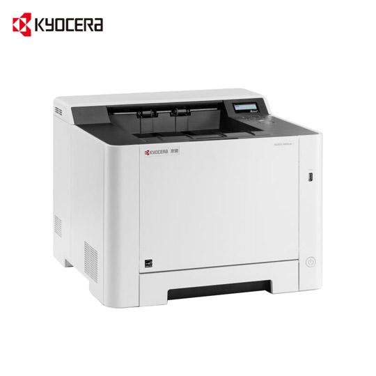 京瓷彩色打印机 ECOSYS P5018cdn