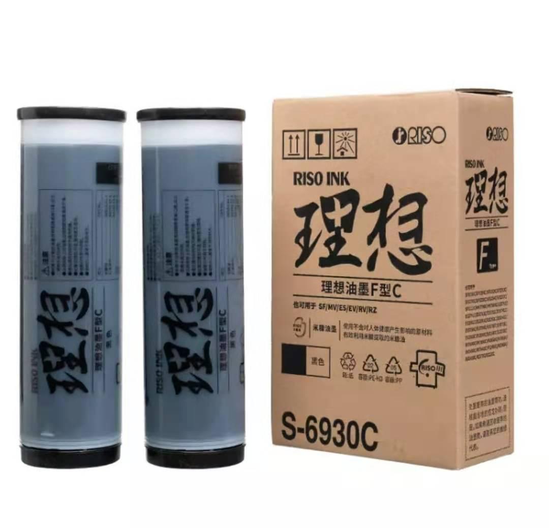 理想( RISO) F型黑油墨(S-6930C)适用 理想ES2551ZN 2541C 3561C 2591C 3761C 2561CN